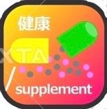 0074保健藥品 Supplement